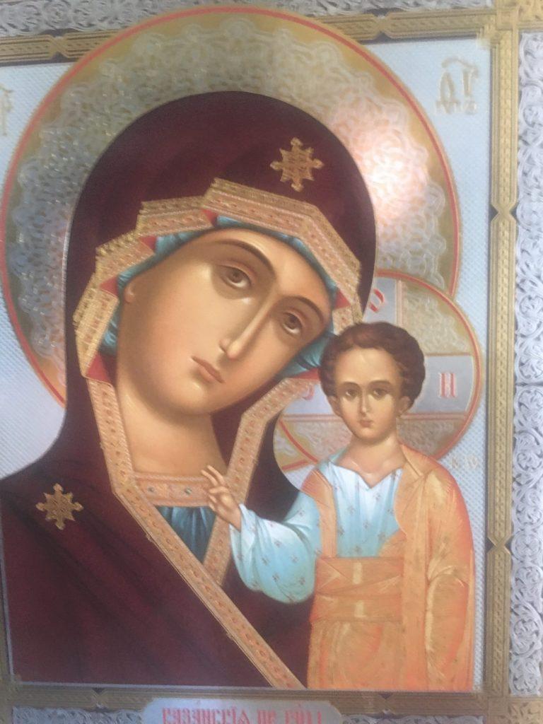Virgin Mother, Pray for Us