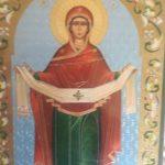 Hail Virgin Mother